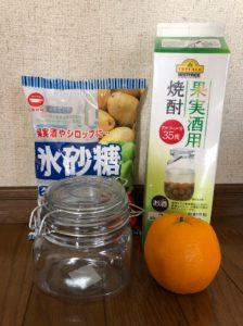 オレンジ酒1