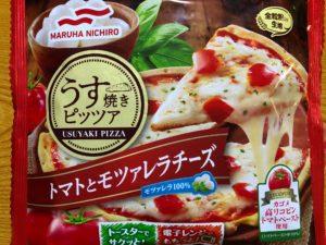うす焼きピッツァ トマトとモツァレラチーズ