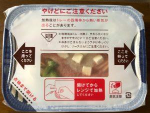 蟹のトマトクリーム