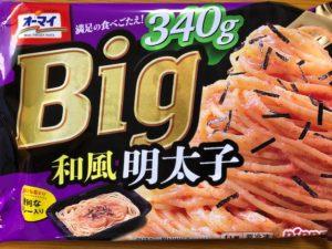 Big和風明太子1