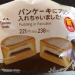 パンケーキにプリン